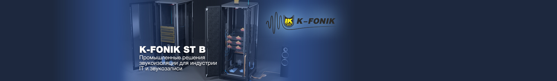 K-FONIK ST B